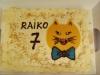 Kass 2